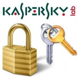 Llaves kaspersky actualizadas hoy 01 julio 2011